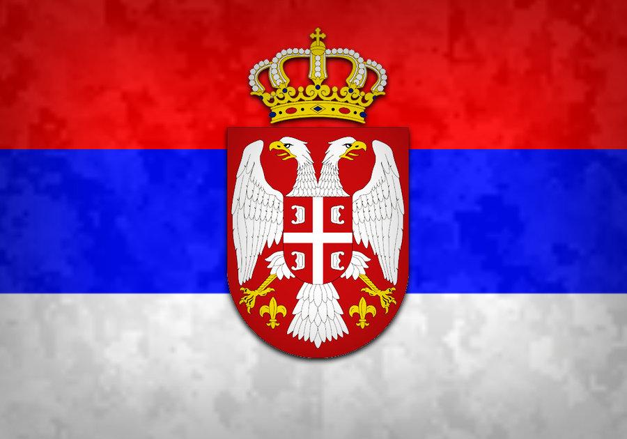 DE-BAXY SRBIJA